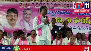 RAITHU SANGHAM LEADER RAMULU JOINS IN TO TRS PARTY IN ZAHIRABAD | Tv11 News | 12-05-2018