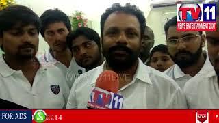 TRS HYD GEN SECRETARY MOHD AZAM ALI INAUGURATED SALOON SHOP IN BANJARA HILLS | Tv11 News | 13-05-18