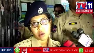 एक वियक्ति द्वारा नाबालिक लड़की का यौन शोषण  | Tv11 News | 13-05-2018