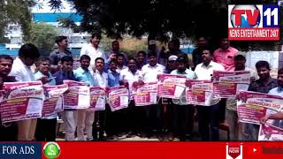 TUWJ REPORTERS MEETING POSTER RELEASE IN QUTHBULLAPUR  ,MEDCHAL DIST | Tv11 News | 14-05-2018