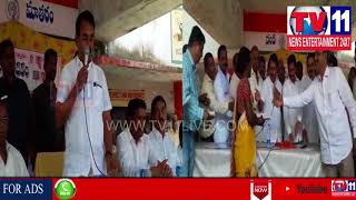 MINISTER JUPALLY KRISHNA RAO DISTRIBUTED CHEQUES & PASS BOOKS IN KODANGAL  | Tv11 News | 14-05-2018