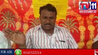 DOCUMENTS AND STAMP VENDORS CONDUCT RALLY IN KODANGAL , VIKARABAD DIST   Tv11 News   16-05-18