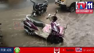 HEAVY RAINS IN HYDERABAD | Tv11 News | 17-05-2018
