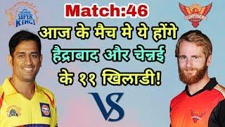 CSK vs SRH IPL 2018: Chennai Super Kings vs Sunrisers Hyderabad Predicted Playing Eleven (XI)