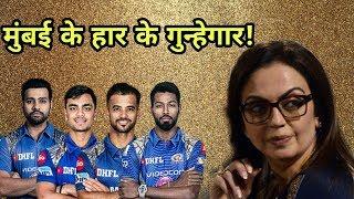MI vs RR IPL 2018: Four Big Mistake Due To Mumbai Indians Loss Against Rajasthan Royals