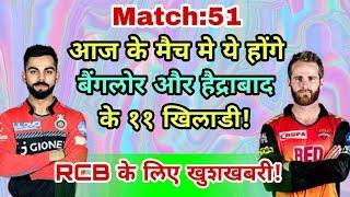 RCB vs SRH IPL 2018: Royal Challengers Bangalore vs Sunrisers Hyderabad Predicted Playing Eleven XI