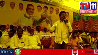 TDP LEADERS CONDUCT MINI MAHANADU PROGRAM IN ARUKU VALLEY , VISAKHA | Tv11 News | 18-05-2018