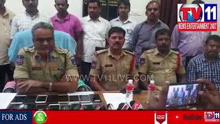 POLICE ARRESTED CELL PHONE ROBBERY GANG IN MADHAPUR | Tv11 News | 19-05-2018