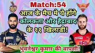 KKR vs SRH IPL 2018: Kolkata Knight Riders vs Sunrisers Hyderabad Predicted Playing Eleven (XI)