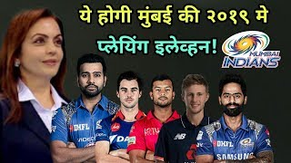 IPL 2019: Mumbai Indians Predicted Playing Eleven For IPL 2019 | Cricket News Today