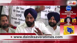 प्रदेश सरकार तानाशाह की सरकार : मजीठिया   Dainik Savera
