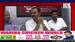 Hyderabad Karnataka Chamber Of Commerce & industry Ne Kumar Swami Ke Budget Ko Mayus Kun Qarar Diya