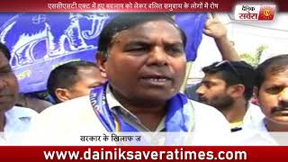 Anger in the dalit community about changes in the SCST Act