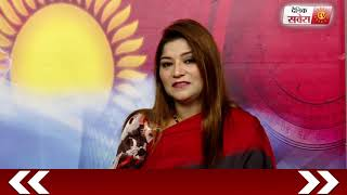 Dainik savera exclusive interview with Dr. Shruti Shukla | Dainik Savera
