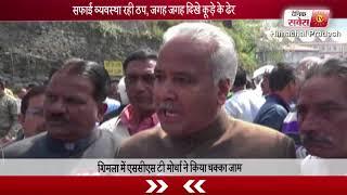 SC and ST Morcha rage rally in Shimla   Dainik Savera