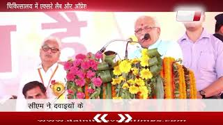 HARYANA-  CM Manohar Lal inaugurated Cow Hospital in Hisar