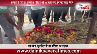 Funeral of Kulwindar Singh who was killed in Iraq