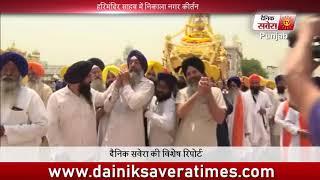 On April 5, the Parkash Parav of Sri Guru Tegh Bahadur ji, Nagar kirtan take out at golden temple