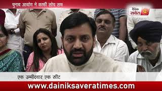 Petition in SC - one candidate from two places to contest election from Ambala