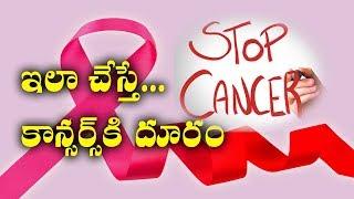 Metastasis Cancer Cure  l Diagnosing and Treating Metastatic Cancer l rectvindia