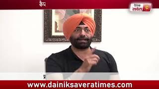 Captain Amarinder has brought no development in Punjab so far: Khaira