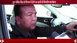 AUTO EXPO 2018- Reaction of people from Jalandhar