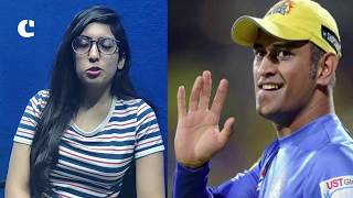Happy Birthday MS Dhoni- Reasons why we love Captain Cool!