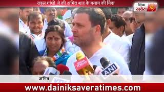 "Rahul Gandhi Taunts PM and Amit Shah ""Only 2 Non-Animals In This Country?"""