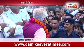 CM Manohar Lal Khattar came to public through road show  in haryana