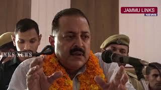 Opposition rattled by BJP's development focus: Dr Jitendra