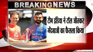 India vs England, Live Score 3rd T20I: Virat Kohli Wins Toss, Opts To Field Against England