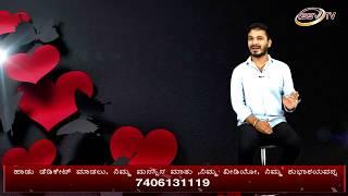 Madhura Manassugala Maatu Cut Clips SSV TV Nitin Kattimani  22