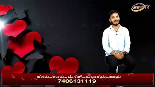 Madhura Manassugala Maatu Cut Clips SSV TV Nitin Kattimani 11