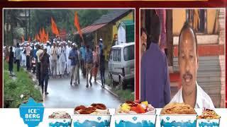 Ashadi Vari To Pandharpur