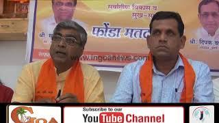 Min Gaude's 'Corrupt' Comment Against Min Dhavlikar Draws Flak