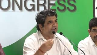AICC Press Briefing By RPN Singh at Congress HQ on PM's Jaipur rally