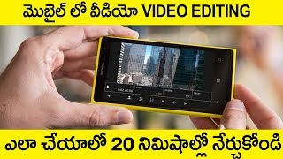 Learn video editing in 20 minutes Using Mobile  | Telugu Tech Tuts