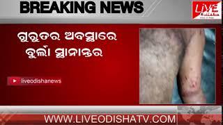 BREAKING NEWS : Bargarh Bomb Blast, Injured T.Nagabhusan