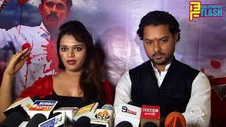 RAKT Marathi Film Muhurat With Starcast