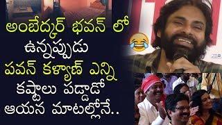 Pawan Kalyan about Ambedkar Bhavan stay   JanaSena JanaSainiks Meet   Top Telugu TV