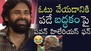 Pawan Kalyan Making Fun on Voters laziness in elections Day   JanaSena JanaSainiks Meet