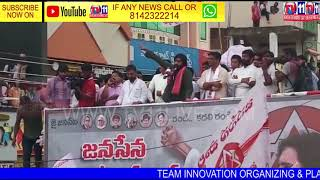 PAWAN KALYAN OPEN CHALLENGE TO YSRCP & TDP AT BHEEMILI, VISAKHA | Tv11 News | 06-07-2018