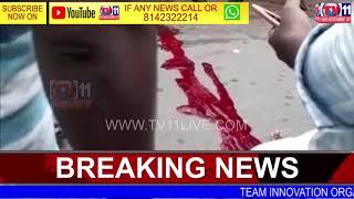 RTC BUS HITS BIKE | 1 DIED IN BOJJAGUDEM TANDA , KHAMMAM DIST | Tv11 News | 08-07-18