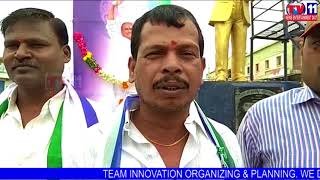 YSR 69TH BIRTHDAY CELEBRATIONS IN KODANGAL , VIKARABAD DIST | Tv11 News | 08-07-18