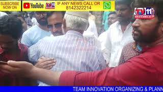 DANAM IS SILENT NO ACTIVITS IN TRS PARTY | Tv11 News | 08-07-18