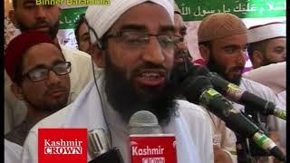 Suwatul Awlia J&K Azmat Conference Held At Binner Baramulla(Report By Rezwan Mir)
