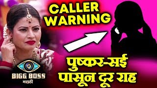 Stay Away From Sai Pushkar, CALLER WARNS Megha | Bigg Boss Marathi | Weekend Cha Daav