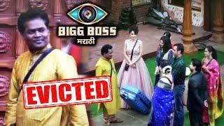 Nandkishor FINALLY Eliminated From Bigg Boss Marathi | Nandkishor EVICTED