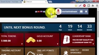OneCoin Split today, congrats all OneCoin member,s and how to earn money OneCoin by Dinesh kumar