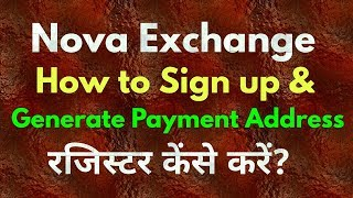 Nova Exchange How to Registered & Generate Any Crypto Currency Address in HIndi/Urdu By Dinesh Kumar